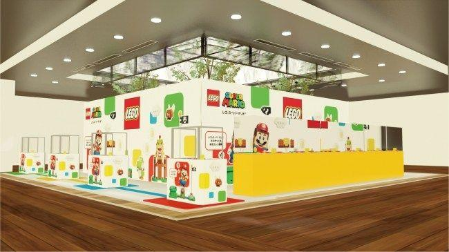 LEGO Super Mario Pop Up Store Opening In 5 Locations Across Japan 1