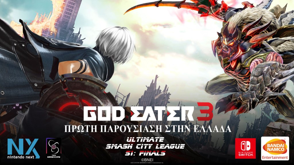 God Eater 3 USCL:S1 Finals