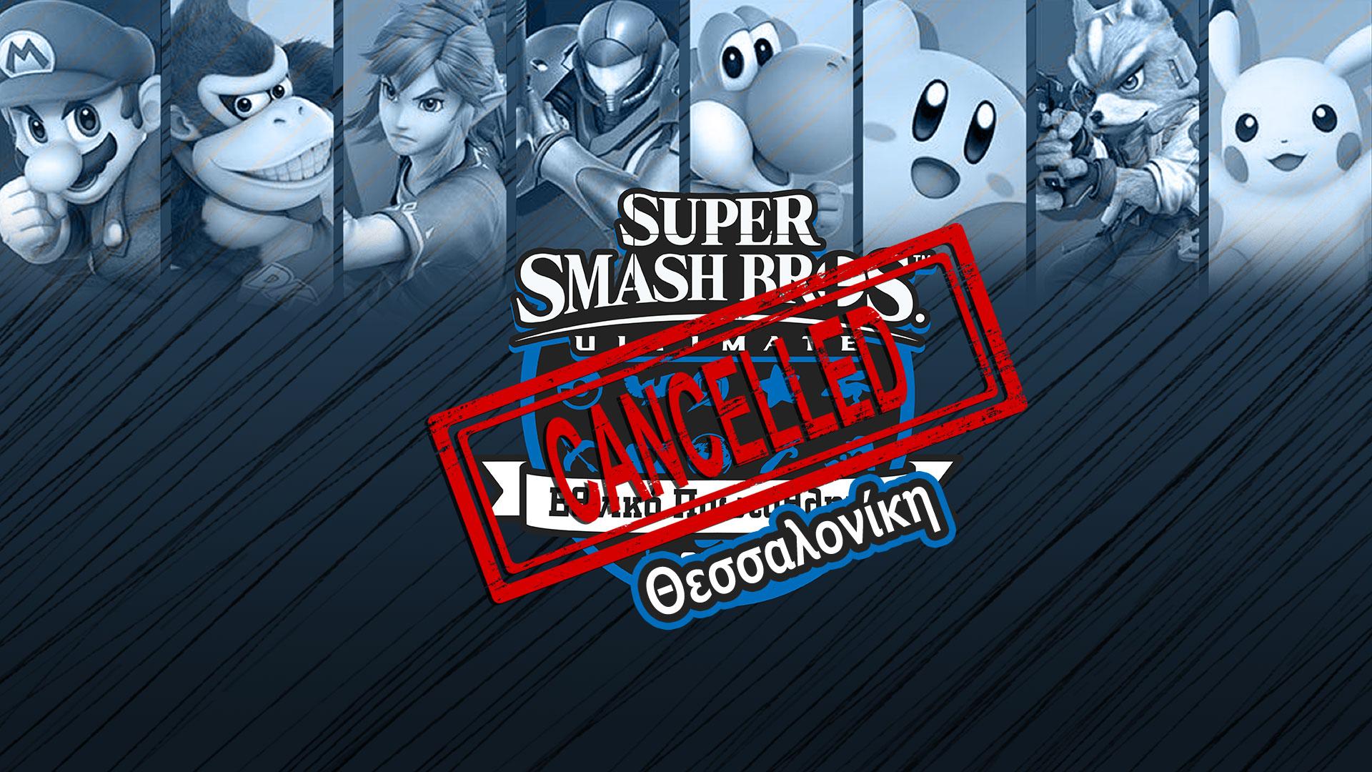 Greek Smash League