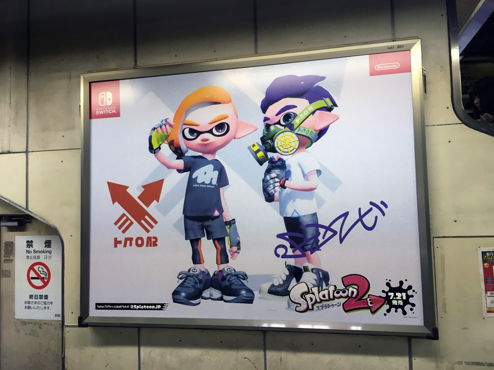 Nintendo Switch And Splatoon Madness In Japan Part 1