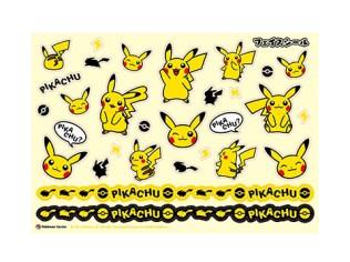 pokecen_njp_pikachu_mass_outbreakchu_product_11