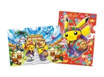 pokecen_okinawa_product_5