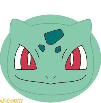pokemon_face_mask_bulbasaur
