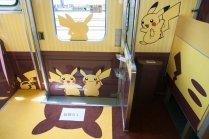 pokemon_with_you_pikachu_train_photo_3