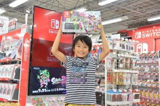 splatoon_2_japan_launch_famitsu_photo_19