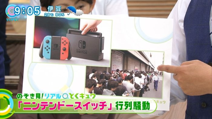 A Japanese Family Has Been Lining Up Together In A Switch Lottery For 3 Months