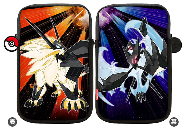 Japan: Pokemon Ultra Sun/Ultra Moon New Nintendo 3DS XL Multipouch Revealed