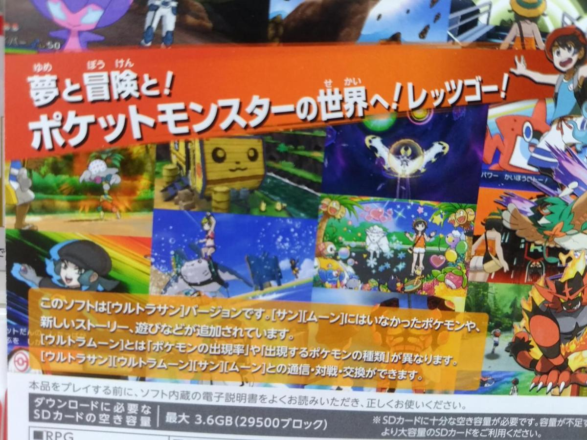 Team Rocket Making An Appearance In Pokemon Ultra Sun And Ultra Moon