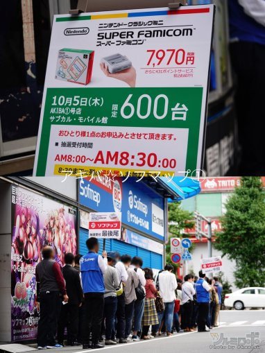 sfc_mini_launchday_kaztsu_photo_7