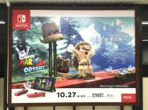 super_mario_odyssey_billboard_japan_3