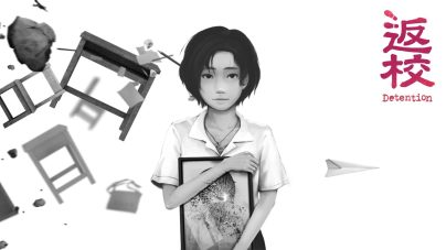 detention_banner_1