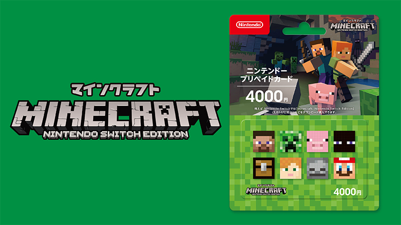 Minecraft Nintendo Eshop Prepaid Card Hits Japan Next Week Nintendosoup