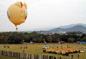 pikachu_team_rocket_campaign_saga_2017_photo_4