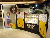 pokemon_cafe_taiwan_2017_photo_11