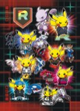 pokecen_team_rainbow_rocket_poster_1