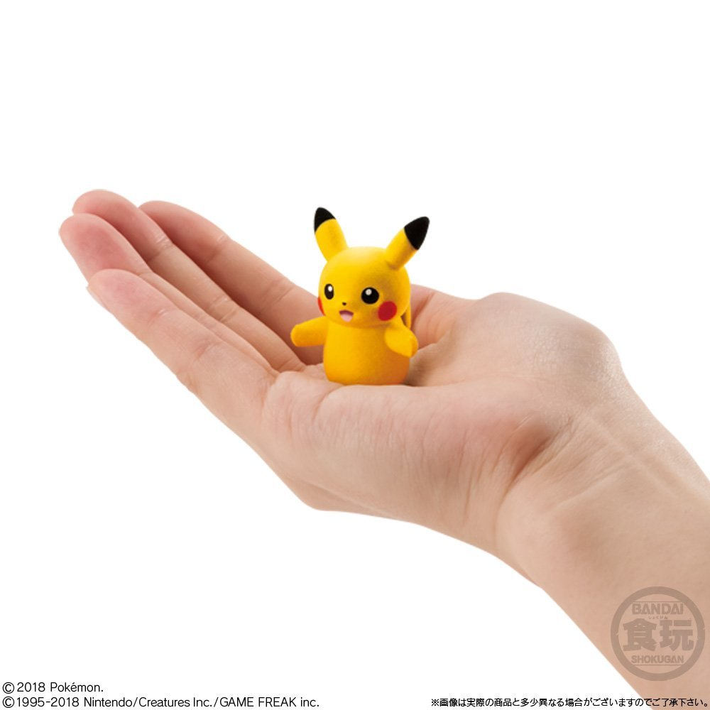 Bandai Is Making Mini Furry Figures Of Real Life Pikachu Mascots