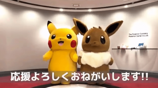 Introducing The World's First Eevee Mascot