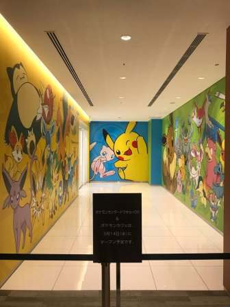 pokecen-tokyodx-beforelaunch-photo-1