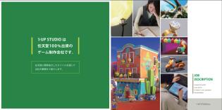 1up-studio-2018-corporate-art-3