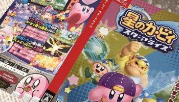 Arceus CoroCoro Comic Distribution Confirmed For Japan | NintendoSoup