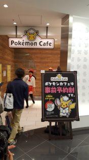 pokecen-tokyo-dx-cafe-opening-day-ninsoup-21