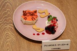 pokemon-center-tokyo-dx-cafe-mar132018-photo-24