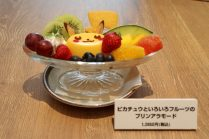 pokemon-center-tokyo-dx-cafe-mar132018-photo-25