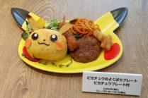 pokemon-center-tokyo-dx-cafe-mar132018-photo-29