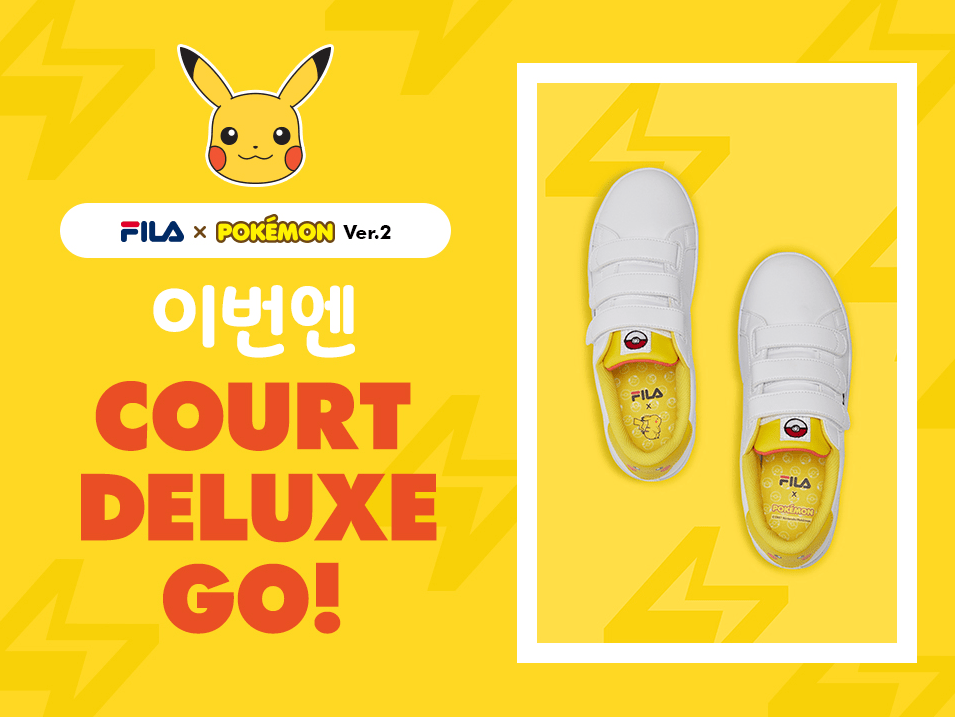 Second Wave Of FILA Pokemon Sneakers Out In South Korea