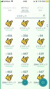 pokemon-go-aprilfools2018-3