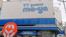 games-maya-close-1