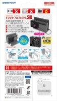 gametech-switch-giant-fan-2