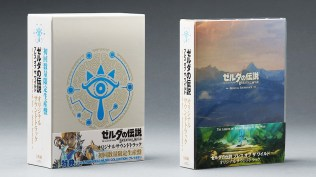 legend-of-zelda-botw-ost-launch-pic-1