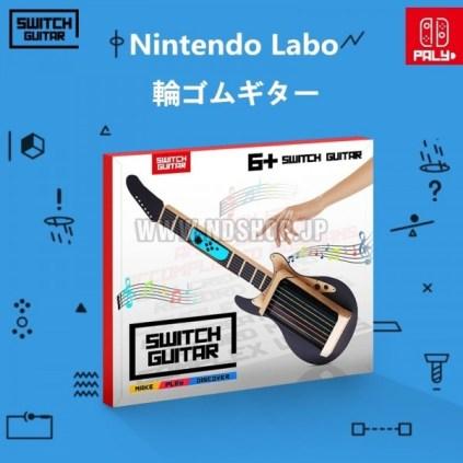 nintendo-labo-guitar-ndshop-1