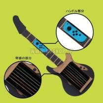 nintendo-labo-guitar-ndshop-2