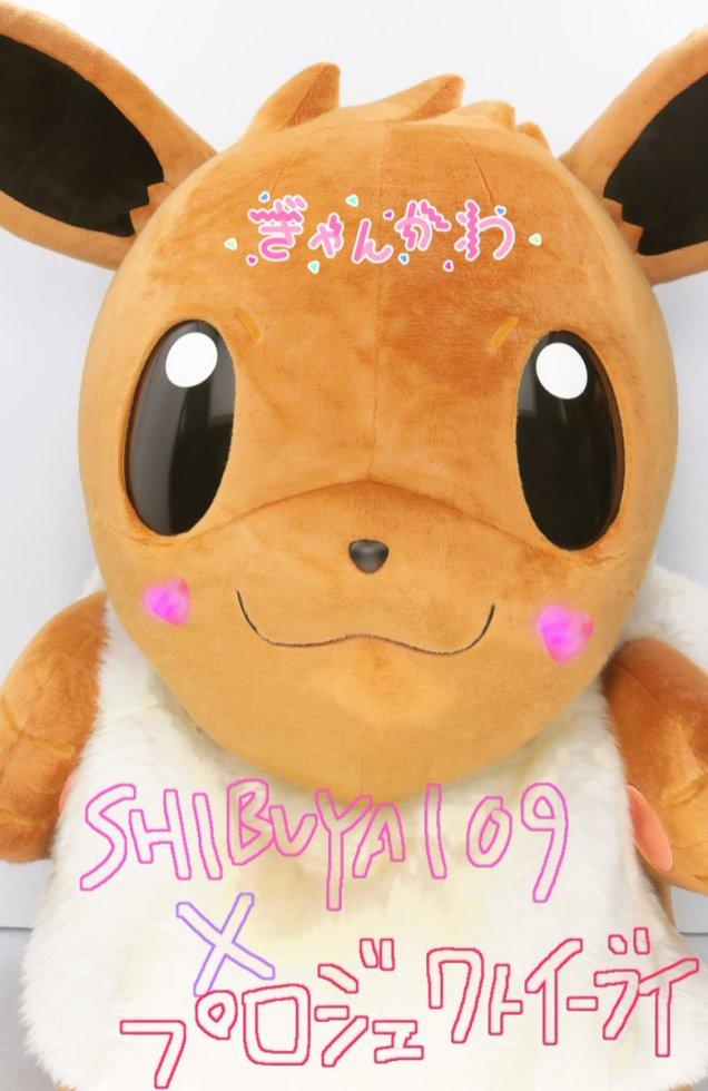 project-eevee-visits-shibuya-109-15