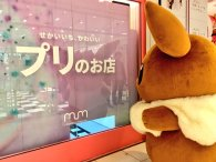 project-eevee-visits-shibuya-109-9