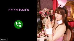 shin-den-ai-ema-sakura-ss-21