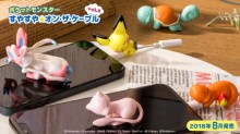 iphone-cable-sleeping-pokemon-figure-series-2-photo-1