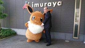 project-eevee-visits-company-imuraya-31