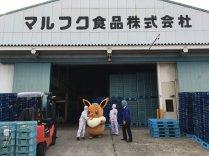 project-eevee-visits-company-marufuku-15