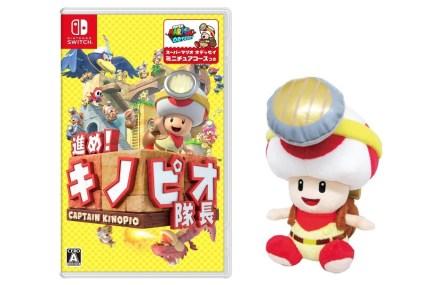 captain-toad-treasure-tracker-amazonjp-setbonusbanner