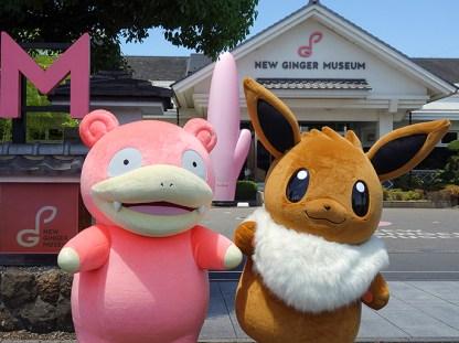 pokemon-new-ginger-museum-visit-1