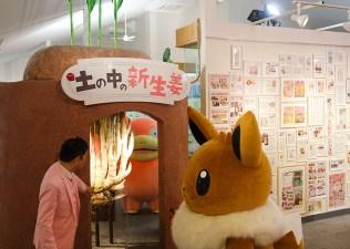 pokemon-new-ginger-museum-visit-22