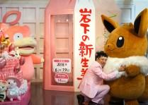 pokemon-new-ginger-museum-visit-8