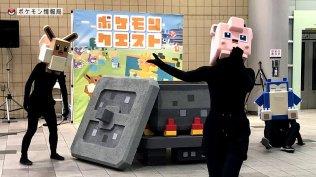 pokemon-quest-jun302018-mob-12