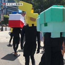 pokemon-quest-jun302018-mob-7
