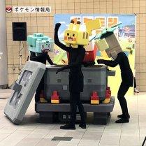 pokemon-quest-jun302018-mob-8
