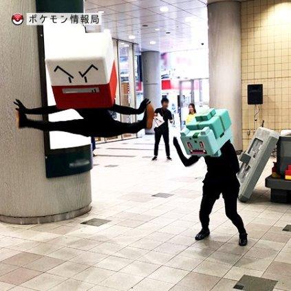 pokemon-quest-jun302018-mob-9