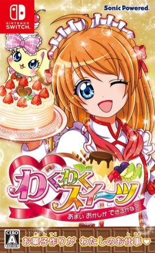 wakuwaku-can-you-make-sweet-desserts-boxart-1